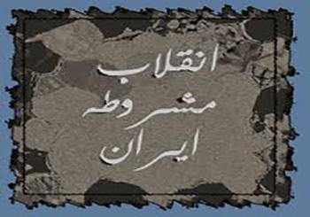 ریشه ضرب المثل های ایرانی,انواع ضرب المثل ها